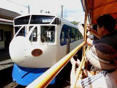 トロッコ列車 2時間×2本連続乗車 マニアでもキツイわ!(謝恩フリーきっぷで巡る宇和島・高知)