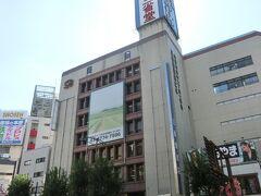 東京文学・歴史散歩17。お茶の水から神田神保町、小川町界隈その2:神田古書店街、旧護持院が原跡。