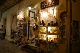 美しき南イタリア旅行♪ Vol.334(第11日)☆ガッリーポリ:夜景の美しいガッリーポリ旧市街♪