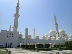 中東�アブダビ・ドバイ in UAE