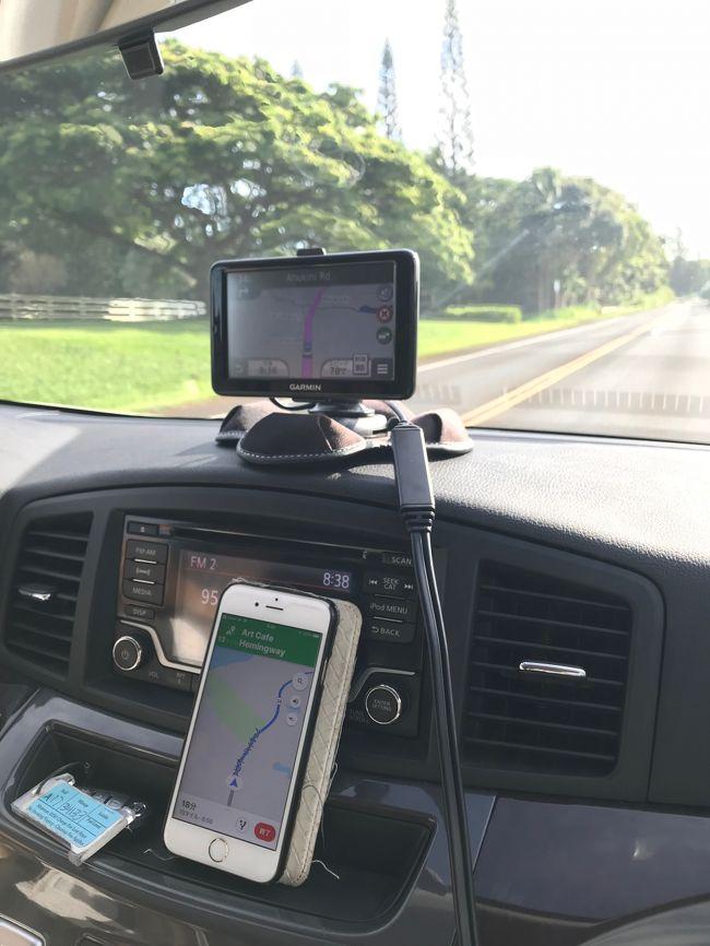 2013年購入した私のカーナビ<br />http://4travel.jp/travelogue/10797073<br /><br />国内では使うことなくずっとタンスにしまってありましたが、<br />1年経って活躍の日が来ました。<br />今年のハワイはカウアイ島です。<br /><br />昨年の<br />https://4travel.jp/travelogue/11283069<br />ハワイ旅行から携帯ナビを併用しましたが、<br />今回も二つを併用しながらドライブしました。<br />ただし、<br />昨年、購入したマジックマウントを日本に忘れてしまい、<br />スマホは助手席者に見てもらいながらドライブしました。<br />(写真は撮影用に仮置きしたものです。)