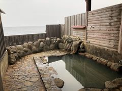 静養へ友人の伊豆高原の別荘へ