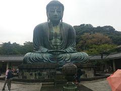 神奈川一人旅(鎌倉/横浜アリーナ)