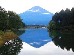 休暇村富士から富士山を眺める
