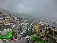 2018春・又もかベトナム、行きたかったサパへ。(その12)羅東→九分→台北