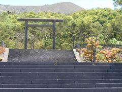 七十路夫婦の神社参り 薩摩・大隅その4 新田神社
