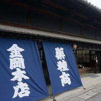 富山市内から立山アルペンルート経由、安曇野まで(一日目)〜越中富山の売薬は300年以上の歴史を持つ伝統産業。富山藩主導の産業政策の遺産です〜