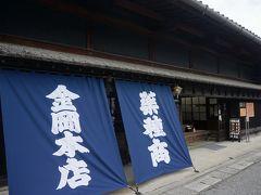 富山市内から立山アルペンルート経由、安曇野まで(一日目)~越中富山の売薬は300年以上の歴史を持つ伝統産業。富山藩主導の産業政策の遺産です~