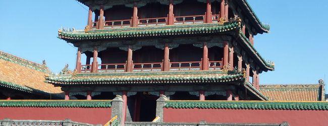 3連休で丹東&鳳凰山(3)瀋陽を軽く観光し...