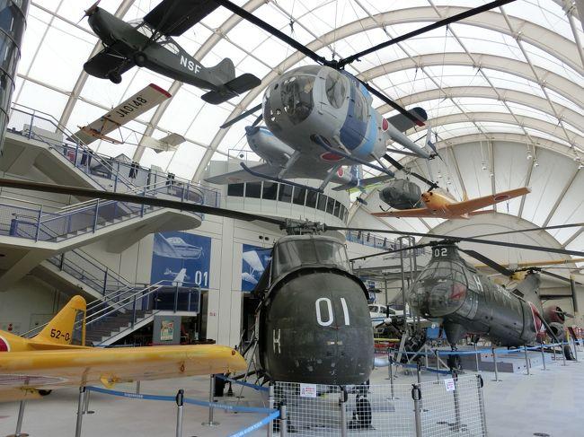 「所沢航空発祥記念館」は「1993年(平成5年)」に開館した「所沢航空記念公園の敷地内」にある「航空をテーマ」とした「埼玉県立博物館」です。