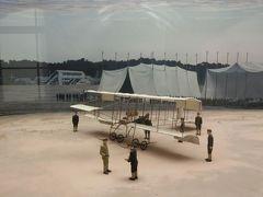 所沢航空発祥記念館(飛行機の原理・歴史)