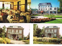 セピア色の思い出:ジュリアナ女王が度々訪れた由緒あるホテル プリンセス ジュリアナ