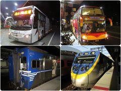 深夜バスで車中一泊 桃園 → 台中 → 台南 → 保安 → 高雄 高雄までの前編でござる。