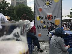 山下公園でベルギービール(2018年5月)