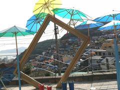 秋のプサンで韓流めぐり2018(3)「甘川文化村その1 キュヒョンMVロケ地」