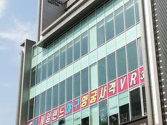 秋のプサンで韓流めぐり2018(6)「アベンツリー・釜山駅」