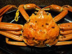 2018年12月 蟹を食べに福井へ ~ 二度目の「料理宿 やまざき」リベンジせいこ蟹♪