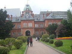 赤煉瓦の旧北海道庁舎と時計台を巡り、空港でぶらぶら