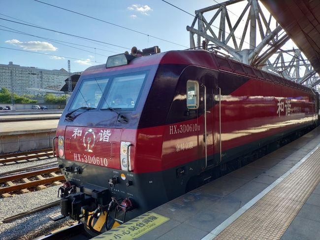 中秋節、北京から杭州へT31でゆく寝台一人個室の鉄道旅
