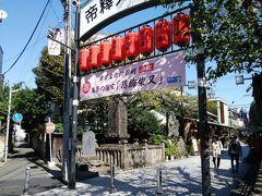 夢のはとバス、東京廻り3日間。