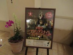 秋の沖縄・石垣島(11)台風24号の暴風雨でホテル日航アリビラに缶詰めになった日
