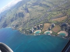 ただいま、ハワイ! 夢の3世代旅行♪1日目