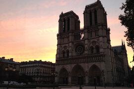 フランス旅行記2018 Part1(準備編)