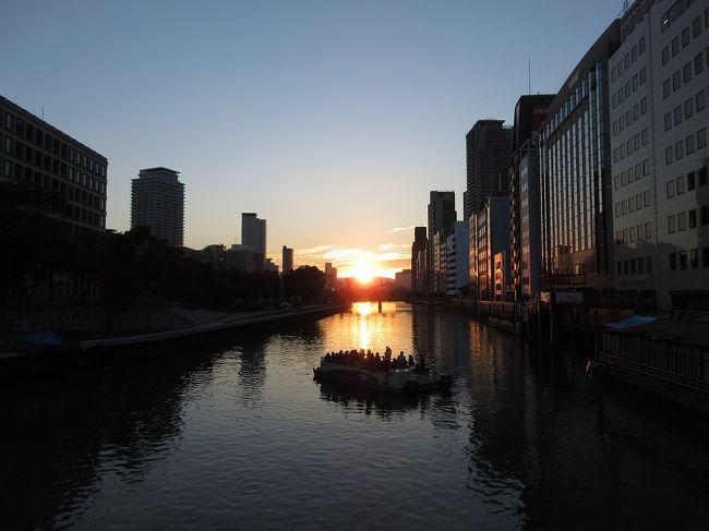 毎年10月上旬、しかも「1週間だけ」見ることができる神秘の光景。<br />「水都・大阪」の川面を照らす 御来光は 必見です。<br />
