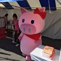 真夏日になった10月6日、「川崎みなと祭り」&「ちくさんフードフェア」に行ってきました。