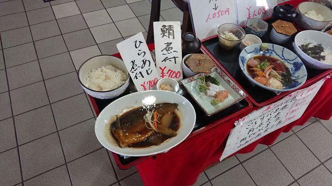福岡での用事を済ました翌日に一度は食べてみたかった市場での朝ご飯とわらび餅<br />満足していると思わぬ出来事が・・・。<br /><br />簡単な記録程度に作成しました。<br /><br />☆行程<br />2018年10月4日<br />羽田空港>福岡空港>天神<br /><br />2018年10月5日<br />天神>福岡空港>博多>東京<br /><br />ホテル:西鉄イン天神<br />鉄道:JR西日本・東海<br />バス:西鉄バス
