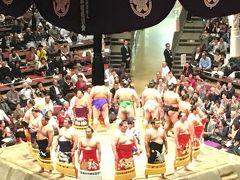 第76回 全日本力士選手権大会