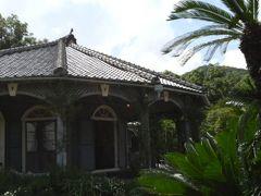 家族で行く九州合格祈願の旅「ご機嫌斜めの長崎観光」