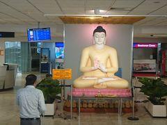 スリランカのコロンボ・バンダラナイケ(バンダーラナーヤカ)空港でのトランジット
