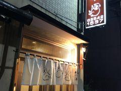 築地発の老舗とんかつ店「かつ平」~池波正太郎が溺愛した1963年創業の地元密着店~