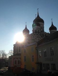 バルト三国(3/3) エストニア~タリン 40時間