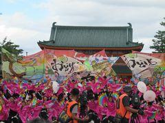 第16回 京都学生祭典 2018