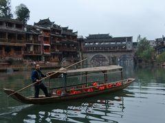 中国 美しい街 鳳凰古城と武陵源 3