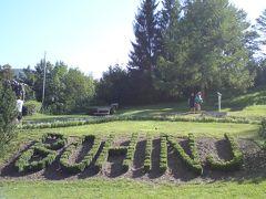 避暑地に選んだスロベニア(2)~ボーヒン湖