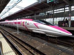 列車-500系キティ