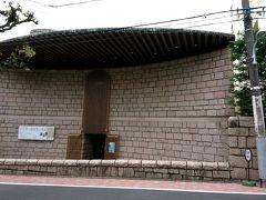 今日は、渋谷で美術館巡り『松濤美術館、戸栗美術館』