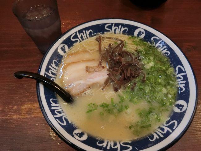 今回は福岡に一泊二日で行ってきました。<br /><br />高校生以来の福岡でした。<br /><br />メインは太宰府天満宮です。<br /><br />