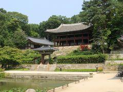ソウル'16~地下鉄で昌徳宮、宗廟、朝鮮王陵へ