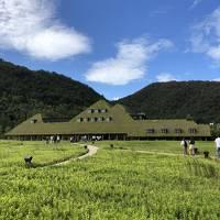 初めてのバスツアー 琵琶湖バレイへ