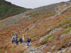 かみのやま温泉・山寺から仙台、白石、那須の旅(五日目・完)~ロープーウェイで紅葉の茶臼岳へ。山頂は早々に断念し、噴煙上がる牛ヶ首を周遊です~