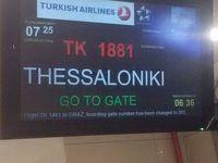 ギリシャ テッサロニキ 弾丸ツアーその1