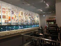 たばこと塩の博物館(たばこの歴史と文化)