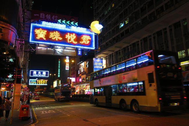 香港3日間の旅1日目【出発、九龍、香港島編】<br />2ヶ月前にマカオへ行ったばかりなのに<br />(・∀・;)「安かったから~」と<br />安さに負けてついつい<br />チケットを買ってしまうツマちっち。<br />買ってしまったなら楽しむしかない!<br /><br /><br />-----------------------------------------<br /><br />ご覧いただきありがとうございます。<br />旅とネコを愛するゆーぢよと申します。<br /><br />★旅先★<br />香港<br /><br />★旅の目的★<br />大澳に行く&amp;ゴンピン360に乗る<br /><br />★目的地までの手段★<br />飛行機:香港エクスプレス<br /><br />★ゆーぢよ構成員★<br />オットゆんゅ(´・ω・`)<br />ツマちっち(・∀・)<br /><br />-----------------------------------------<br /><br />2日目はこちら:https://4travel.jp/travelogue/11411627<br />3日目はこちら:https://4travel.jp/travelogue/11414383