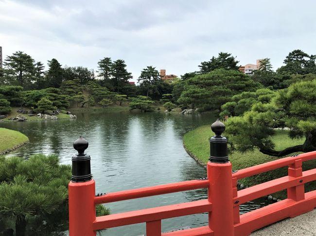 秋の倉敷へいってみる? のんびり親子の3泊4日♪vol.8倉敷せとうち児玉ホテル2日目☆雨模様なので…高松の栗林公園へ行ってみます!