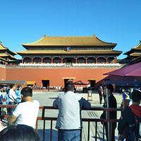 北京、西安、上海 その1