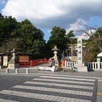 甲府へ行ってきました。今回は、午後3時から時間が空いたので、少し散策しました。�
